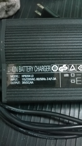 Another style of Stromer battery charger